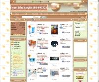บลูมไอเดีย - marketathome.com/shop/boohbeeh