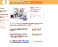 ศูนย์วิจัยและพัฒนาเพศศาสตรศึกษา  - thaisexuality.ihr.chula.ac.th/