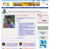 บริษัท อี-เอชอาร์ อินฟอร์เมชั่น เทคโนโลยี จำกัด  - e-hrit.com
