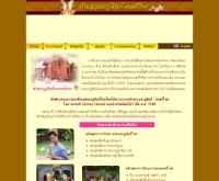 บ้านสวนนาฏศิลป์-ดนตรีไทย - thaidancingart.com