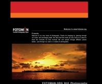 โฟโต้แมน - fotoman.org