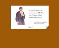 หลักสูตรนิติศาสตรบัณฑิต สาขาวิชานิติศาสตร์ มหาวิทยาลัยขอนแก่น - home.kku.ac.th/law