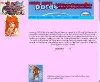 วาไรตี้เกม - geocities.com/variety_games/web/