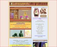 ศูนย์ศึกษาดนตรีไทยโรงเรียนวัดบางรักใหญ่ (สายอักษรศรี) - geocities.com/bydontri