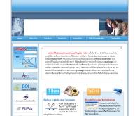 บริษัท ทีพีเอ็น คอนซัลแทนด์ แอนด์ โซลูชั่น จำกัด (TPNCS)  - tpncs.com/