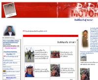 ชมรมร่มบินพัทยา - dangservice.com/jos.htm