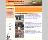 ศูนย์วิจัยและบำรุงพันธุ์สัตว์ตาก    - dld.go.th/lcta_tak/index.htm