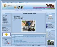 ศูนย์วิจัยการผสมเทียมและเทคโนโลยีชีวภาพสุราษฎร์ธานี - dld.go.th/airc_urt/