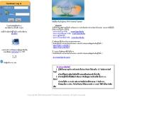 บริการชำระเงินค่าน้ำประปา  - cisnet.mwa.co.th/custlogin.jsp