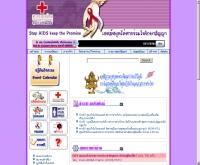 ศูนย์การเรียนรู้เรื่องเอดส์ สภากาชาดไทย - trcarc.org/1663/