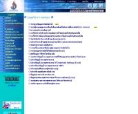 ระบบบริการ E-services ของกรมโรงงานอุตสาหกรรม  - diw.go.th/diw_web/html/Work_sys/Eservices.asp
