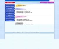 การติดต่อราชการกับกรมการขนส่งทางบก - dlt.go.th/gover_contact.html