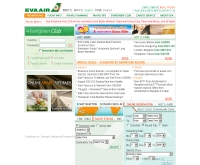สายการบิน EVA Air - evaair.com/html/b2c/english/