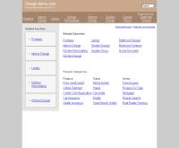 ดีไซน์-ไอเทม - design-items.com