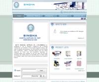 บริษัท อาทิตย์ ครุภัณฑ์การแพทย์ จำกัด (สิงหา) - sing-ha.com