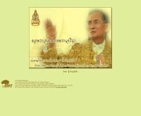 โครงการพัฒนาองค์ความรู้และศึกษานโยบายการจัดการทรัพยากรชีวภาพในประเทศไทย  - brt.biotec.or.th