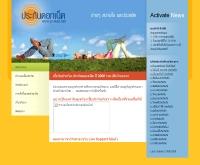ประกันดอทเน็ต - prakan.net