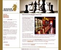 ชมรมครอสเวิร์ดแห่งประเทศไทย - bangkokchess.com/