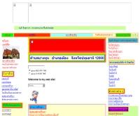 วัดเปรมประชา - geocities.com/watprem108