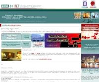 โรงแรม แปดเอ็ด (81) - hotel81.com.sg