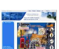 บริษัท ดีบี คอมมิวนิเคชั่น แอนด์ คอมพิวเตอร์ จำกัด - dbthailand.com