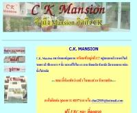 ซี.เค. แมนชั่น - geocities.com/ckmansion
