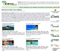 เกาะกูด - kokood.com