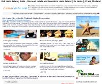 เกาะลันตา - lantalanta.com