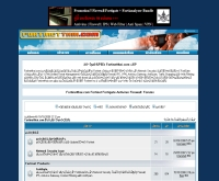 ฟอร์ติเน็ตไทย - fortinetthai.com