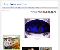 ไอแอมไดร์ฟมาเนีย - iamdivemania.com