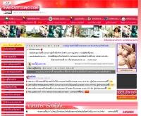 คลินิกปรึกษาโรคหัวใจ - thaiheartclinic.com