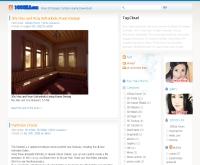 พันธุ์ซ่าดอทคอม - 1000za.com
