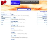เอ็มซียูไทยแลนด์ - mcuthailand.com