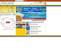 สายการบินรอยัล บรูไน - bruneiair.com