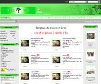 ทรีสไมล์ - treesmile.com