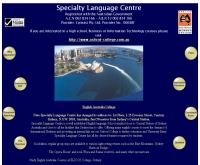สเปตเชี่ยวตี้แลงเควเซ็นเตอร์ - specialty-language.com.au