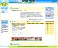 ศูนย์ข่าวและการเตือนภัยสิ่งแวดล้อม  - appserver.mnre.go.th/mnre/gMainPage.php