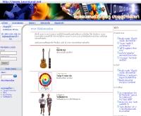 โรงเรียนออนไลน์ - learnland.net