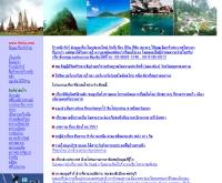 จังหวัดสุราษฎร์ธานี : ก้าวหน้าดอทคอม - 9nha.com