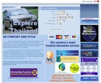 ลีมูซีนไทยแลนด์ - limousinethailand.com