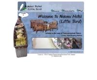 โรงแรม นกน้อย - noknoihotel.com
