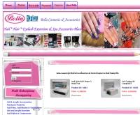เบลล่า คอสเมติก - bellacosmetic.com