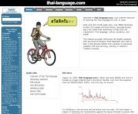 ภาษาไทย - thai-language.com/