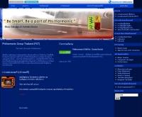 กิจกรรมการแสดงดนตรี  - philharmonicgroup.com