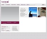 สายการบินกาตาร์แอร์เวย์ - qatarairways.com