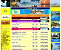 เกาะลันตารีสอร์ทดอทคอม - lantaresort.com
