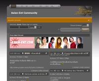 อาเซียน-เอนดอทคอม - asian-ent.com