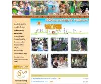 โรงเรียนอนุบาลช้างเผือก - changphueak.com/