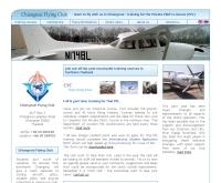 สโมสรการบินเชียงใหม่  - cmflyingclub.com/