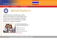 มหาวิทยาลัยนานาชาติ National University  - nu.edu/thai/Contact.html